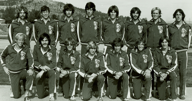 photo of Community Colleges of Spokane 1974 Men's Cross Country Team