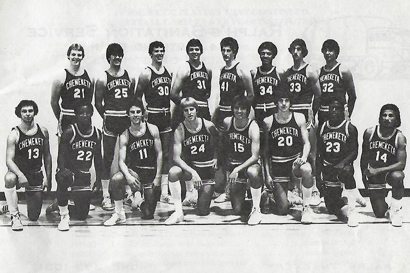 photo of Chemeketa Community College 1982-83 Men's Basketball