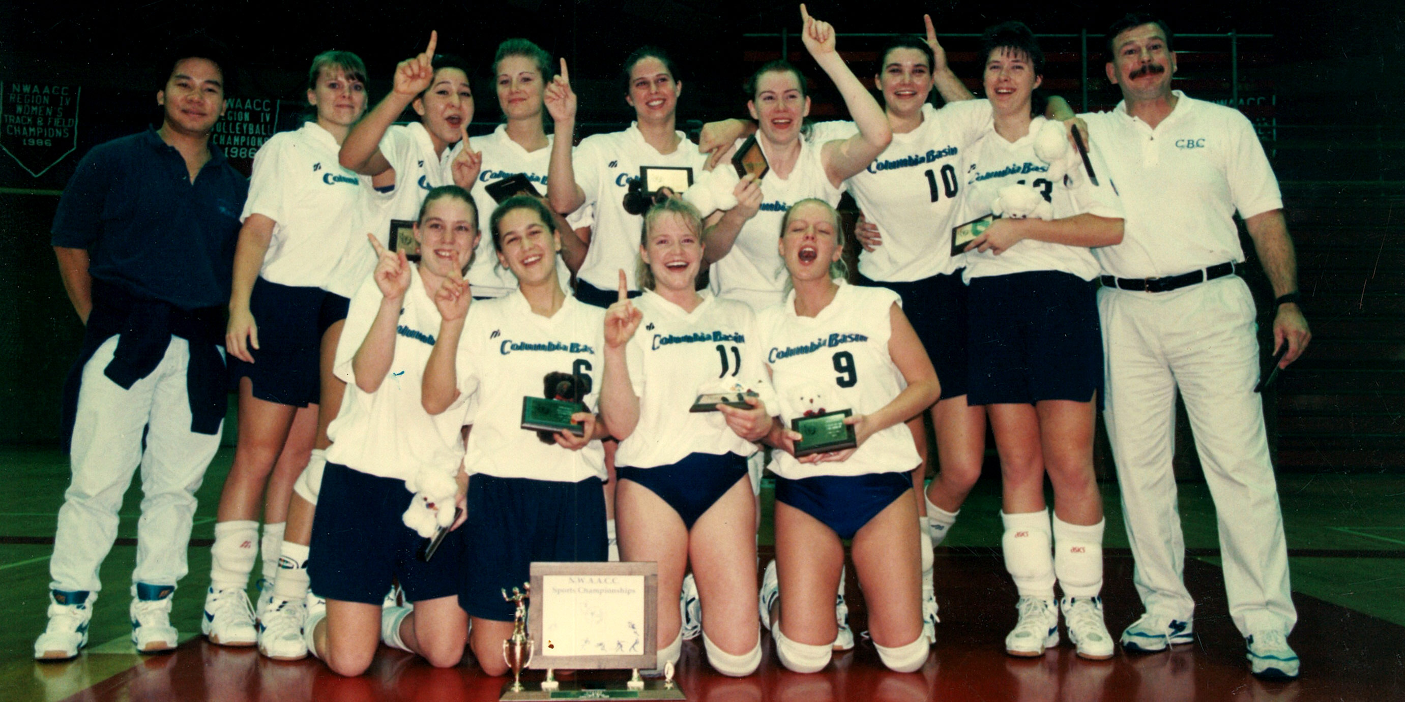 photo of Columbia Basin College 1995 Volleyball Team